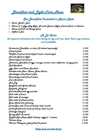 The Tamarind: Our Breakfast Menu - English Version
