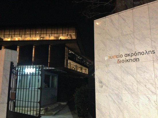 Acropolis Museum: entrance gate