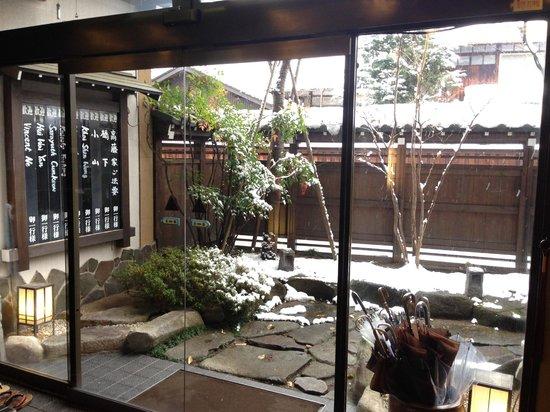 Hodakaso Yamanoiori: entrance