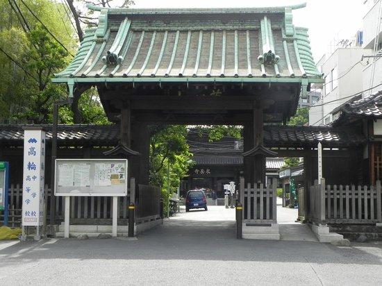 Sengaku-ji Temple: 泉岳寺の入り口の中門 - entrance
