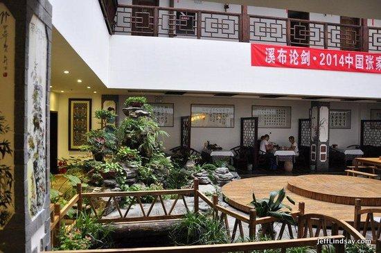 Guanshanyue Honeymoon Mansion: Dining area