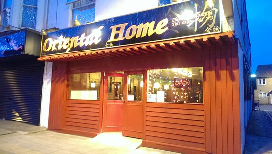 Oriental Home: Front of the restaurant