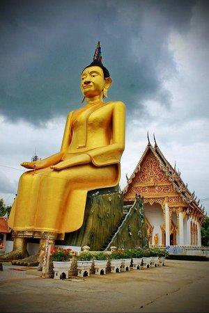 Wat Siroi