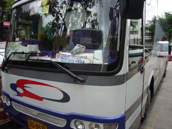 Bangkok Centre Hotel: 阪急旅行会社アユタヤツアーバス