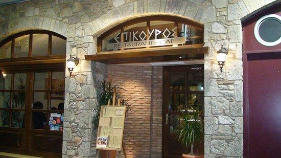 Epikouros Taverna-Restaurant: Ресторан Эпикур