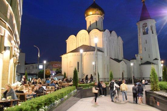 Holiday Inn Moscow Lesnaya: Area near the hotel