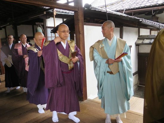 Kennin-ji Temple: Procession
