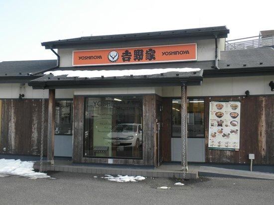 Yoshinoya Machida Ogawa: 店舗外観