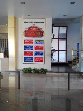 Adarsha Palace Hotel: main entetence