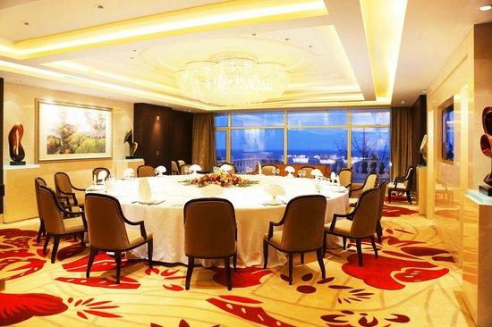 Seaview Garden Hotel: banque room