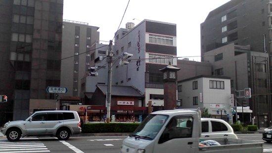 Citadines Karasuma-Gojo Kyoto : from opposite hotel