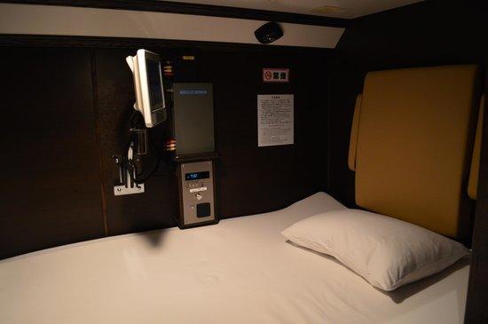 Capsule Cabin Puchi Nagoya : Room