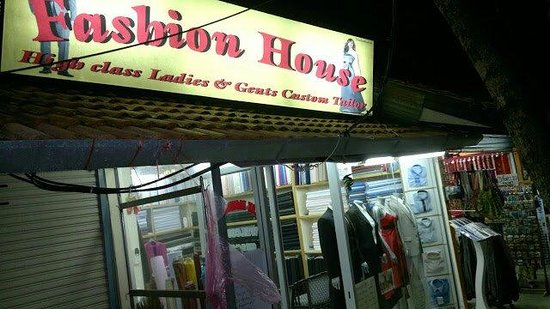 ‪Fashion House‬