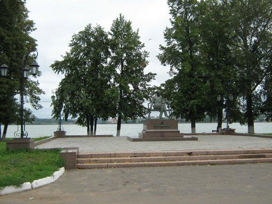 State Museum Tchaikovskiy Residence