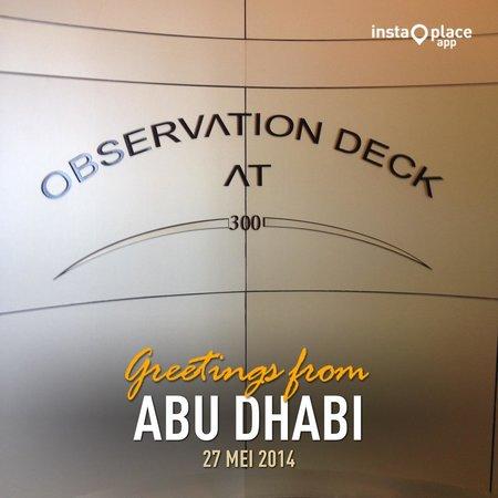 Observation Deck at 300: entrance