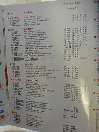 Bei Zhan Restaurant : Menu Page 1
