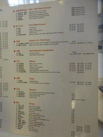 Bei Zhan Restaurant : Menu Page 2
