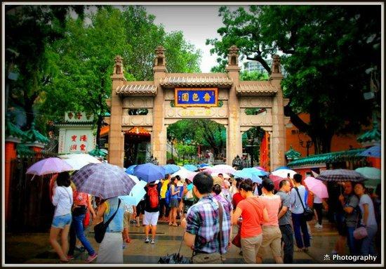 Wong Tai Sin Temple (Sik Sik Yuen Temple): Exit Gate