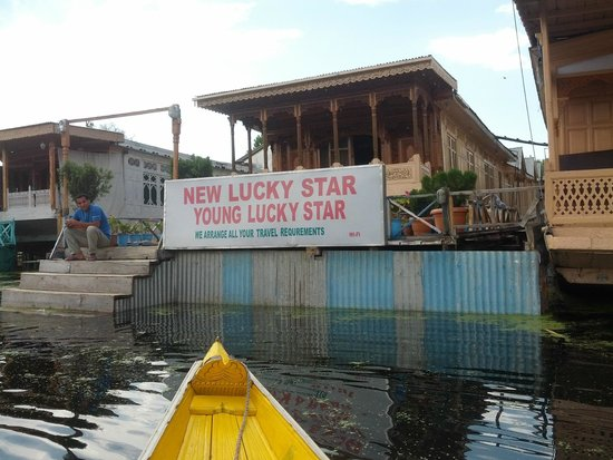 New Lucky Star Group of HouseBoats: View from Shikara