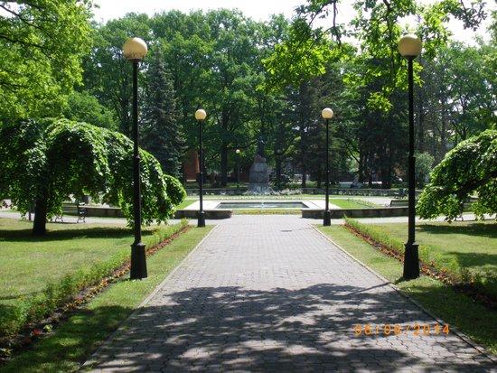 Netti Guesthouse: Koidula Park