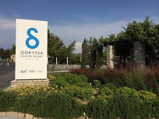 Doryssa Seaside Resort: Entrance