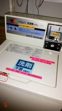 E Hotel Higashi Shinjuku: Washing machine