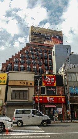 Centurion Hotel Ueno: hotel