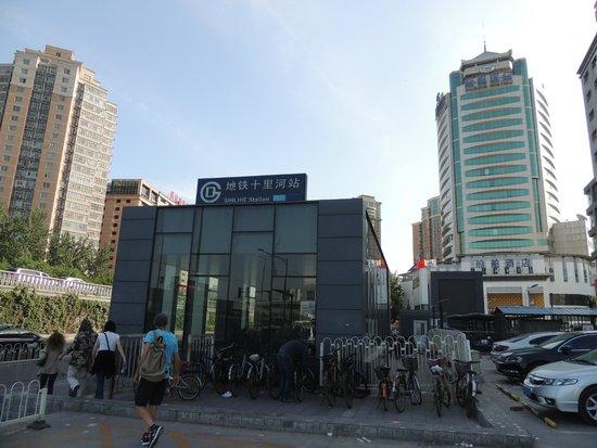 Plaza Hotel Beijing: El hotel es la torre azul de la derecha, en primer plano la entrada al metro