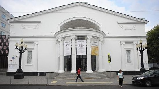 Moscow Contemporary Theater