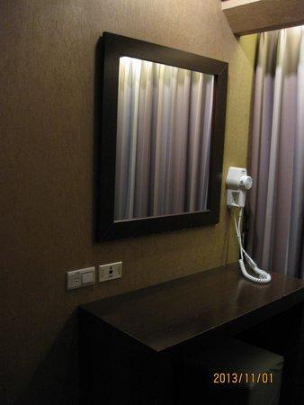 VIP Hotel: 滞在したお部屋2