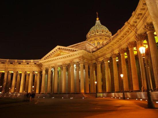 Kasaner Kathedrale: .