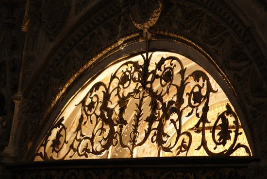 Catedral Primada: Inside with beautiful metalwork