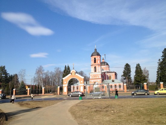 Temple of the Prelate Nikolay Mirlikiysky