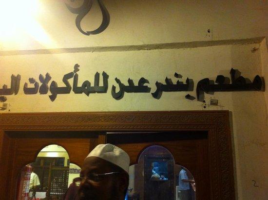 Bandar Aden: Entrance
