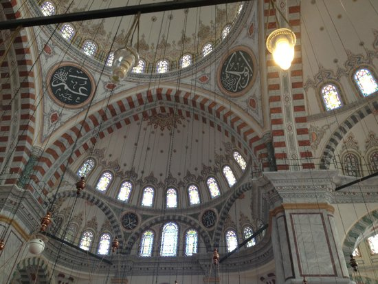 Fatih Mosque and Complex: beautiful clean arches