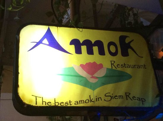 Amok Restaurant : It is near the old market area.  Easy access.