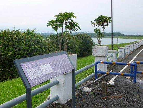 Wusanto Reservoir: 今はきれいに公園になっている、地域の人が遊ぶ