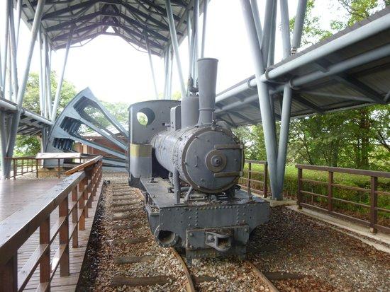 Wusanto Reservoir: ダム建設に活躍したベルギー製機関車