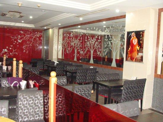 ワン フー チン ター ワン ホテル 北京(北京王府井大万酒店) Picture