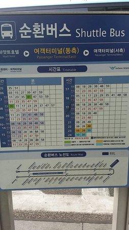 Incheon, South Korea: 仁川空港バス時刻表