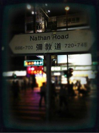 Nathan Road: Street Signs