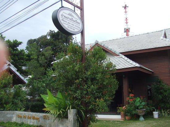 Baan Pai Nai Wieng : 看板です