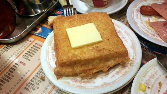 Kam Wah Cafe: French Toast