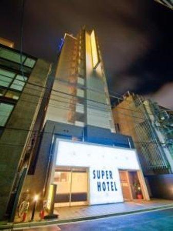 Super Hotel Shinbashi Karasumoriguchi: 外観