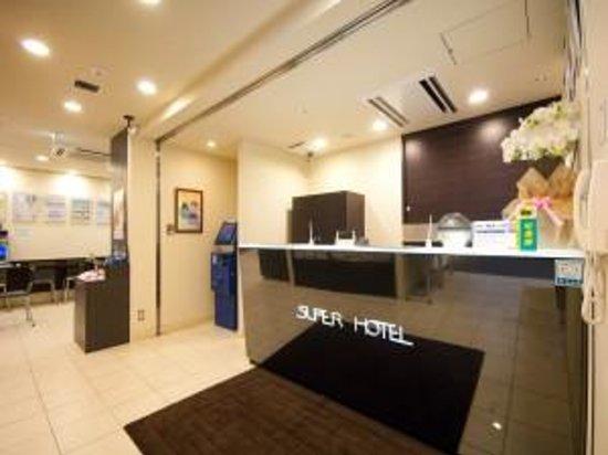 Super Hotel Shinbashi Karasumoriguchi: 朝食コーナー