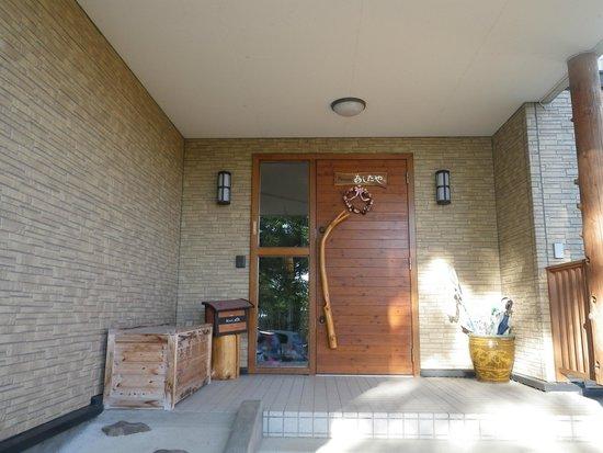 Pension Ashitaya: 玄関