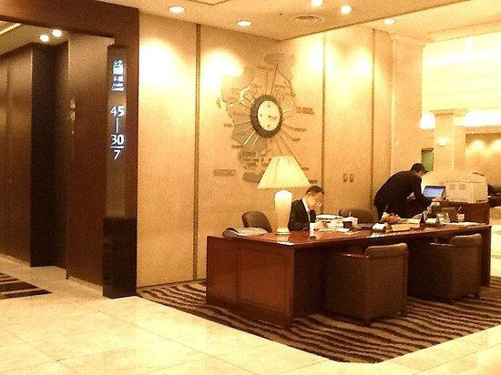 Keio Plaza Hotel Tokyo: Um dos centros de informação