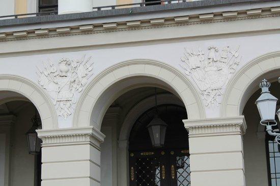 Palais Royal : The Royal Palace