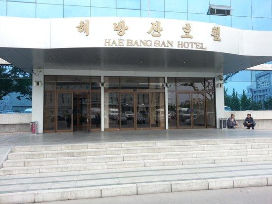 Haebangsan Hotel: Entrance