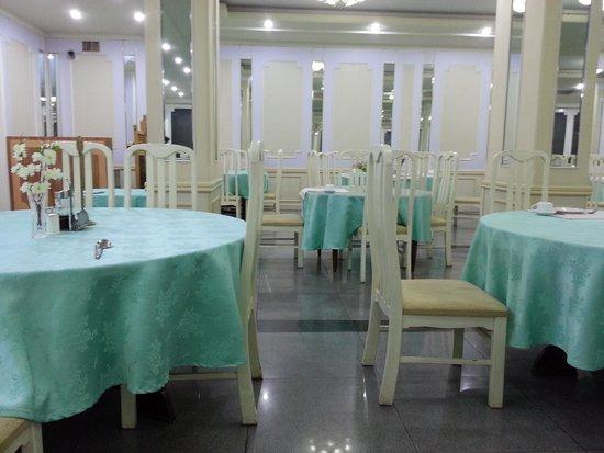 Haebangsan Hotel: Restaurant